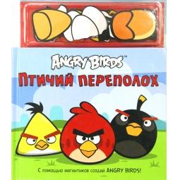 Купить Angry Birds. Птичий переполох. С помощью магнитиков создай Angry Birds