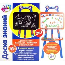 Купить Доска магнитная для ребенка Shantou Gepai «Азбука»