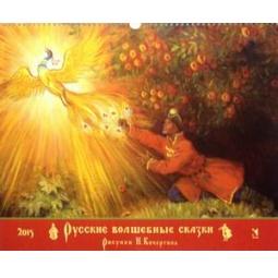 Купить Русские волшебные сказки