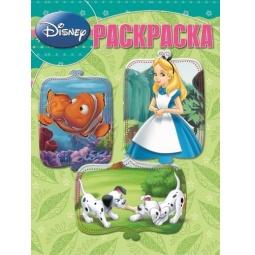 фото Классические персонажи Disney. Волшебная раскраска