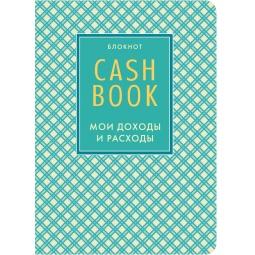 фото CashBook. Мои доходы и расходы