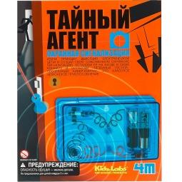 Купить Набор тайного агента 4M «Охранная сигнализация»