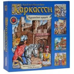 Купить Игра настольная Мир Хобби «Каркассон. Королевский подарок»