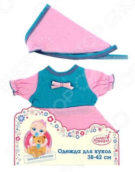 Одежда для интерактивной куклы Mary Poppins 57. В ассортименте