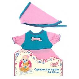 Купить Одежда для интерактивной куклы Mary Poppins 57. В ассортименте