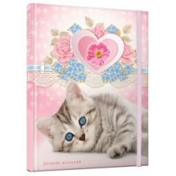 фото Дневник школьный Проф-Пресс «Котенку с любовью»