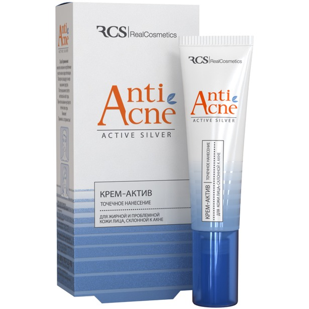 фото Крем для лица RCS Anti Acne Active Silver «Актив»