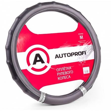 Купить Оплетка на руль Autoprofi AP-1410
