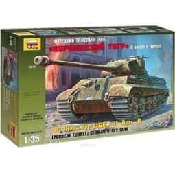 фото Сборная модель танка Звезда «Королевский Тигр с башней Порше»