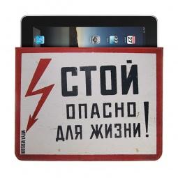 фото Чехол для iPad Mitya Veselkov «Стой!»