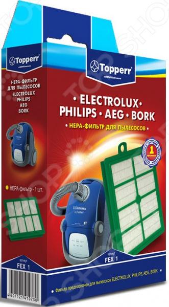 Фильтр для пылесоса Topperr FEX 1Аксессуары для пылесосов<br>Фильтр для пылесоса Topperr FEX 1 изделие, отличающееся высокой степенью фильтрации. Особый материал, из которого изготовлен фильтр, эффективно задерживает до 85 мельчайших частичек пыли, а также пыльцы и различных микроорганизмов бактерий, пылевых клещей . Фильтр подходит для следующих моделей пылесосов:  ELECTROLUX Silent Performer ZSPC 20, Aero Performer Zaporiginw, Power Force ZPF 22, Ultra Flex Ufanimal, Uforigindb, Ufflexa, Ufflex, Zufparkeett, Ultra Captic Ucanimal, Ucallfloor, Ucdeluxe, Ucorigin, Zucallflr, Zucdeluxe, Zucanimal; Special Edition Z 33; Maximus: ZXM 70, UltraPerformer ZUP 38, Uporigin, Updeluxe; CycloneXL: ZCX 64; Ultra Active ZUA 38, ZUAG 38; Classic Silence ZCS 2; JetMaxx Jmorigin, Jmanimal, ZJ 2200, ZJG 6800, ZJM 2200, ZJM 68; Essensio ZEO 54; Super Cyclone Scorigin, Scparketto, Scanimal, ZS 2200, ZSC 2200, ZSC 69; UltraOne Uodeluxe, Uoallfloor, Uopower, Uoorigindb, Zuooriginb, Zuoallflr, Zuodeluxe, Zuopower, Zuoquattro, Z 88, Z 90, Accelerator ZAC 68; Clario Z 19, Z 20, Z 75; Excellio Z 5; Oxygen Z 73, Z 5, Smartvac Z 5; UltraSilencer Usdeluxe, Usallfloor, Usorigindb, Usenergy, Zusenergy, Zusallflr, Zusdeluxe, ZUSG 39, ZUS 39, ZUS 33; Ergo Space ZE 22, ZE 3, Twintech XXLTT; Viva Control ZV 10; Viva Quick Stop ZVQ 21; Oxi3 System ZO 63; Bolido Z 15, Z 45; Airmax: ZAM 61, ZAM 62;  PHILIPS PowerPro Ultimate FC 9911-9929; ErgoFit FC 9250-9269; Performer Expert FC 8720-8729; Performer Pro FC 9180-9199; Marathon FC 9239-9200; SilentStar FC 9302-9306, FC9310-9319; Studio FC 9082-9086; PowerPro Animal FC 8760-8769; PowerPro Expert Animal FC 9712-9729; Expression FC 8600-8620, HR 8300-8349; Impact FC 8380-8388, HR 8350-8367; City Line FC 8433-8438, HR 8368-8378; Gladiator FC 8440-8445; Performer FC 9150-9152, FC 9160 -9179; Jewel FC 9050-9079; Mobilo HR 85; Universe FC 9002-9050; Specialist FC 9101-9130;  AEG System Pro P1-P999, Viva Control AVQ 21; Viva QuickStop AVC 10;  BORK VC SHB 9016