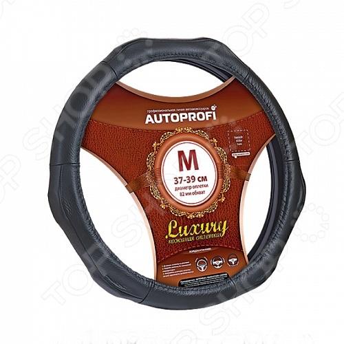 Оплетка на руль Autoprofi AP-1020 Autoprofi - артикул: 575687