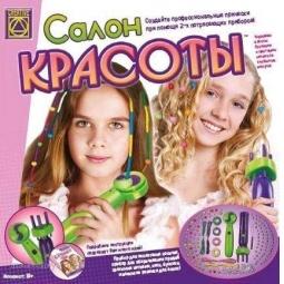Купить Набор для девочек Creative «Салон красоты»
