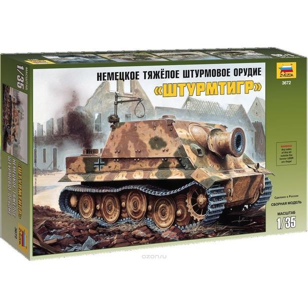фото Сборная модель танка Звезда «Штурмтигр»