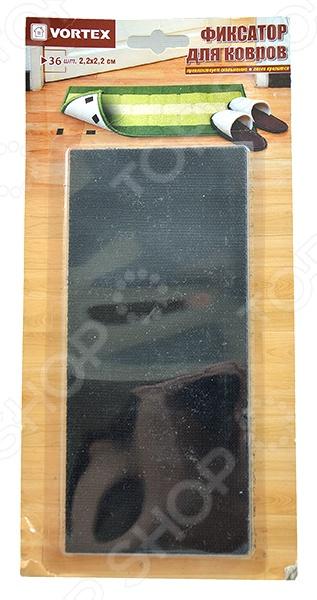 Фиксатор для ковров Vortex 26014Другие товары для хозяйства<br>Фиксатор для ковров Vortex 26014 небольшие самоклейки для крепкой фиксации ковра на разных, в основном скольких, поверхностях. В комплект входят 36 фиксаторов, которые можно использовать для множества ковров. Размер самоклейки 22х22 мм.<br>