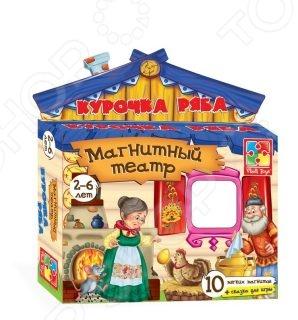Игра развивающая для малыша Vladi Toys «Магнитный театр. Курочка Ряба» настольная игра bondibon магнитный театр верные друзья разноцветный