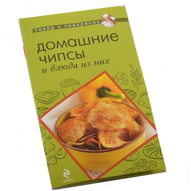 фото Домашние чипсы и блюда из них