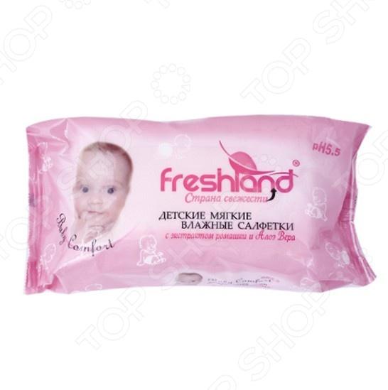 Набор салфеток влажных очищающих детских Привилегия PK-850241