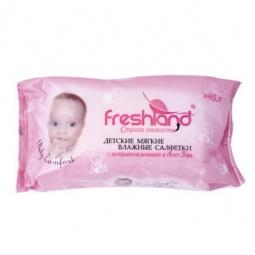 Купить Набор салфеток влажных очищающих детских Привилегия PK-850241