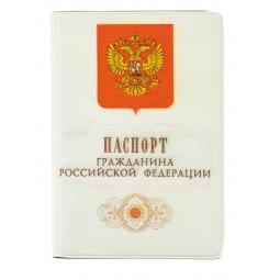 фото Визитница Mitya Veselkov «Гражданин РФ»