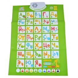 фото Плакат обучающий Жирафики «Пластилиновая азбука»