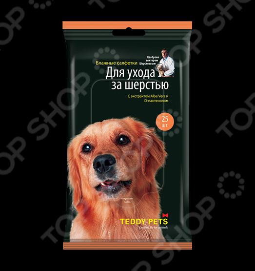 Салфетки влажные для животных Teddy Pets для ухода за шерстью 13739