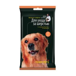 Купить Салфетки влажные для животных Teddy Pets для ухода за шерстью