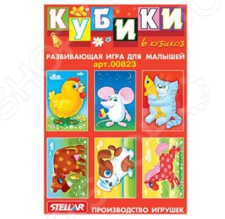 Кубики обучающие Стеллар «Герои сказок»Кубики для малышей<br>Кубики обучающие Стеллар Герои сказок предназначены для таких маленьких, но уже таких любознательных малышей. Набор включает в себя 6 элементов, из которых кроха должен собрать картинки с героями любимых сказок. Данный комплект также можно использовать как игровой, выстраивая из фигурок башенки или домики. Кубики обучающие Стеллар Герои сказок способствуют развитию зрительной памяти, воображения и мелкой моторики рук ребенка. Игра познакомит вашего ангелочка с некоторыми законами физики и геометрии.<br>