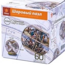 Купить Пазл шаровой Pintoo «Старинная карта мира» 68227