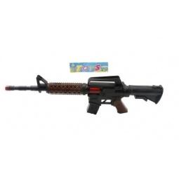фото Автомат игрушечный Shantou Gepai с трещоткой 142-2