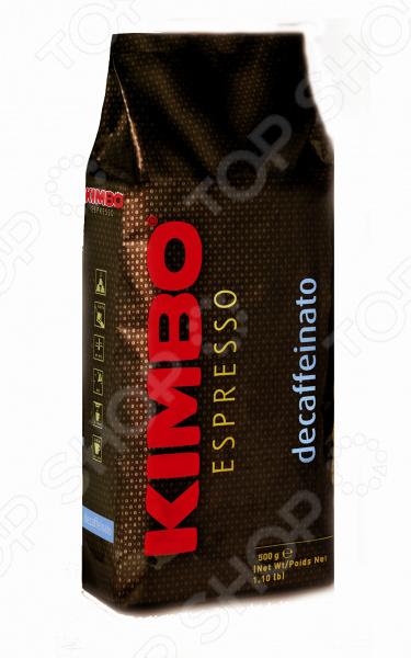 Кофе в зернах Kimbo DecaffeinatoКофе в зернах<br>Кофе в зернах Kimbo Decaffeinato для любителей бодрящего и ароматного кофе. Зерна средней обжарки без кофеина для приготовления традиционного напитка. Превосходный насыщенный аромат с богатым вкусом классического эспрессо. Чашка настоящего кофе прекрасное наслаждение в любое время.<br>