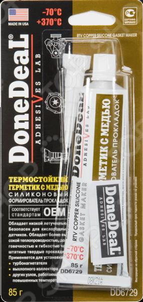 Термостойкий формирователь прокладок Done Deal DD 6729 жгуты самовулканизирующиеся для ремонта шин done deal dd 0368