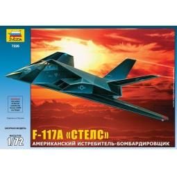 """фото Сборная модель Звезда Самолет F-117 """"Стелс"""""""