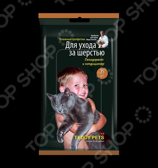 Салфетки влажные для животных Teddy Pets для ухода за шерстью, дезодорант и кондиционер 13740