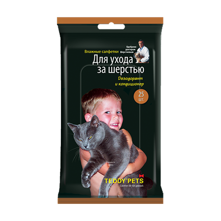 Купить Салфетки влажные для животных Teddy Pets для ухода за шерстью, дезодорант и кондиционер