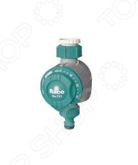 Таймер для подачи воды Raco 4275-55 731D - механический таймер для воды. Используется для автоматического контроля за системой полива. С его помощью можно установить время полива от 5 до 120 минут. При завершении времени происходит перекрытие воды с помощью таймера автоматически. Подключается таймер к крану или водопроводной трубе, и имеет внешнюю соединительную резьбу диаметром 3 4 39; 39; и 1 39; 39;.