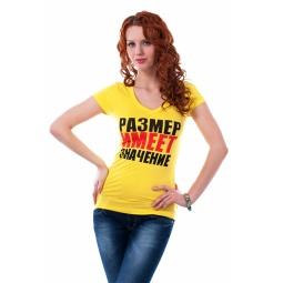 фото Футболка Mondigo 8470. Цвет: желтый. Размер одежды: 44