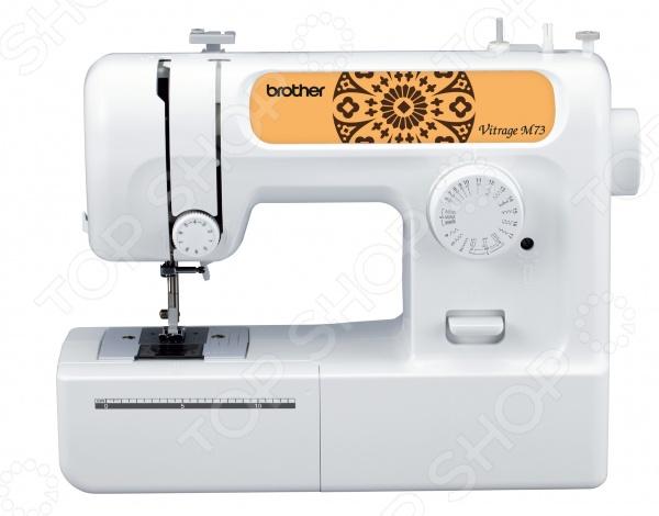 Швейная машина Brother VitrageM73  цены