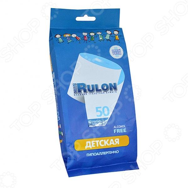 Туалетная бумага влажная гипоаллергенная антибактериальная Авангард MR-48329 Mon Rulon