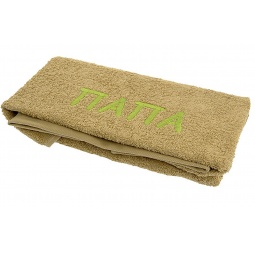 фото Полотенце подарочное с вышивкой TAC Папа. Цвет: оливковый