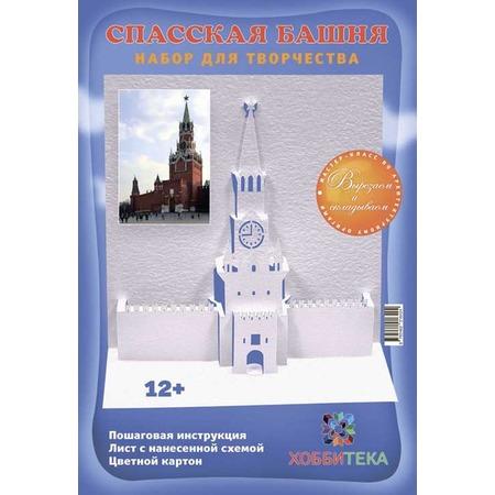Купить Архитектурное оригами. Спасская башня