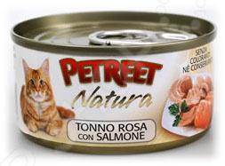 Корм консервированный для кошек Petreet Natura Tonno Rosa con SalmoneВлажные корма<br>Корм консервированный для кошек Petreet Natura Tonno Rosa con Salmone нежное розовое мясо стейковой части тунца с добавлением мяса лосося сбалансированный рацион для ежедневного питания вашего любимца. Высокая энергетическая ценность удовлетворит потребности животного, при этом у вас не возникнет необходимости скармливать вашему питомцу большие порции. Исполнение корма в виде цельных кусочков окажется по душе вашему котику. Оцените основные преимущества консервированных кормов Petreet из серии Natura :  Изготовлено из натуральных ингредиентов высшего сорта, содержит витамины и питательные вещества, необходимые для здоровья и хорошего самочувствия животного.  В процессе консервирования продукт сохраняет первоначальный вкус и полезные микроэлементы.  Влажный корм натуральный источник воды и питательных веществ.  Без химических добавок, красителей и консервантов.  Идеально подходит стерилизованным котам и кошкам.<br>