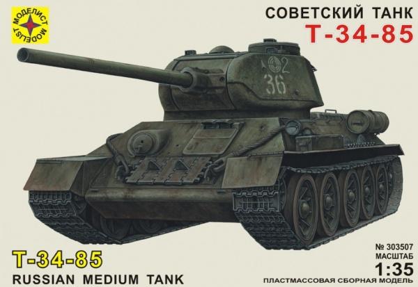 Сборная модель танка Моделист «Т-34-85»