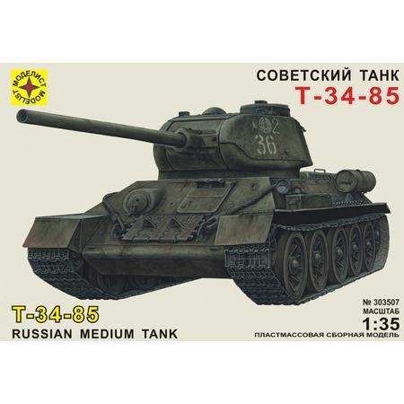 Купить Сборная модель танка Моделист «Т-34-85»
