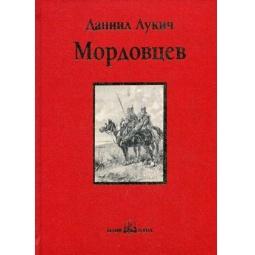 фото Господин Великий Новгород