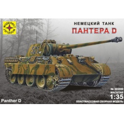 фото Сборная модель танка Моделист «Пантера D»