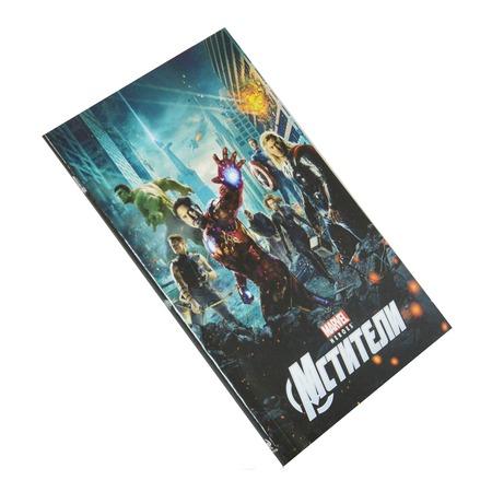 Купить Мстители