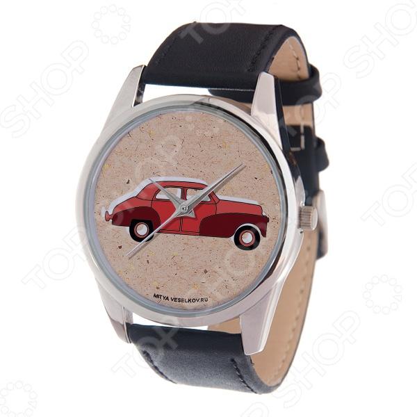 Часы наручные Mitya Veselkov «Красная машинка» MVНаручные часы унисекс<br>Не секрет, что правильно подобранные аксессуары вершат весь образ, добавляют ему законченности и помогают грамотно расставить цветовые акценты. Наручные часы же являются не просто стильным украшением, но и весьма функциональным аксессуаром. Именно поэтому, наряду с оригинальным дизайном и влиянием модных тенденций, при их выборе важно учитывать вид часового механизма и качество используемых материалов. Часы наручные Mitya Veselkov Красная машинка MV станут отличным дополнением к набору ваших аксессуаров. Модель отличается стильным дизайном и прекрасным качеством исполнения, хорошо сочетается с яркими креативными нарядами и оригинальными украшениями. Корпус часов выполнен из минерального стекла и сплава металлов. Ремешок изготовлен из натуральной кожи, застежка классическая. Механизм часов кварцевый Citizen Япония .<br>