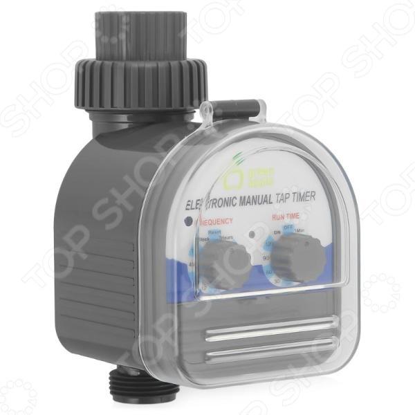 Набор для полива микрокапельный GREEN APPLE GWDK20-071