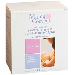 Купить Прокладки гелевые MAMA COMFORT для кормящих мам